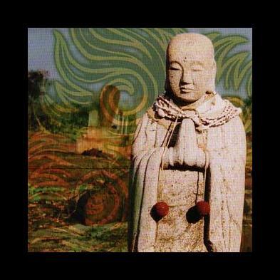 Yakuza - Samsara