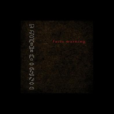 Fates Warning - Inside Out [Re-Issue]