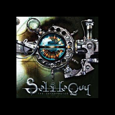 My Soliloquy  - The Interpreter