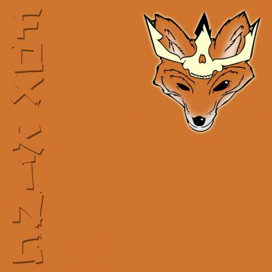 Fox King - Fox King