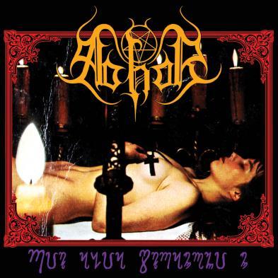Abhor - Rituale Stramonium