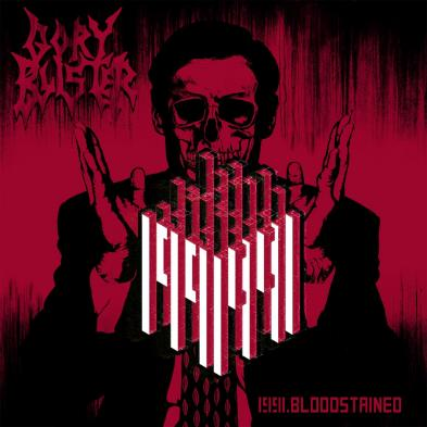 Gory Blister - 1991.Bloodstained