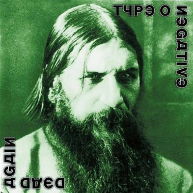 Type O Negative - Dead Again