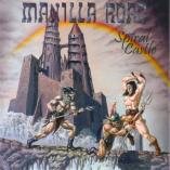 Manilla Road - Spiral Castle