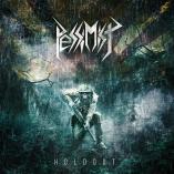 PESSIMIST - Holdout