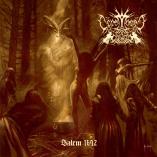 Ceremonial Castings - Salem 1692 (MMXX)