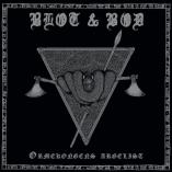 Blot & Bod - Ormekongens Argelist