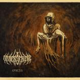 Innersphere - Amnesia