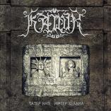 Kawir - Father Sun Mother Moon