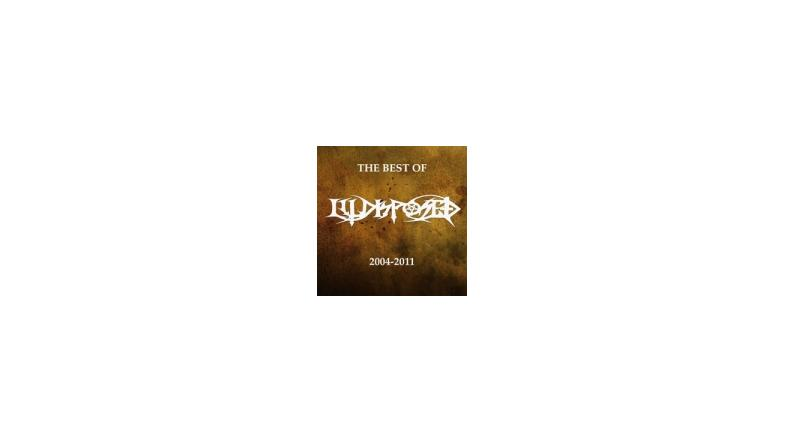 Illdisposed udgiver best of