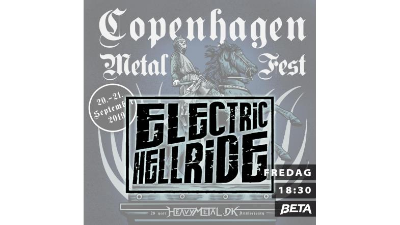 Electric Hell